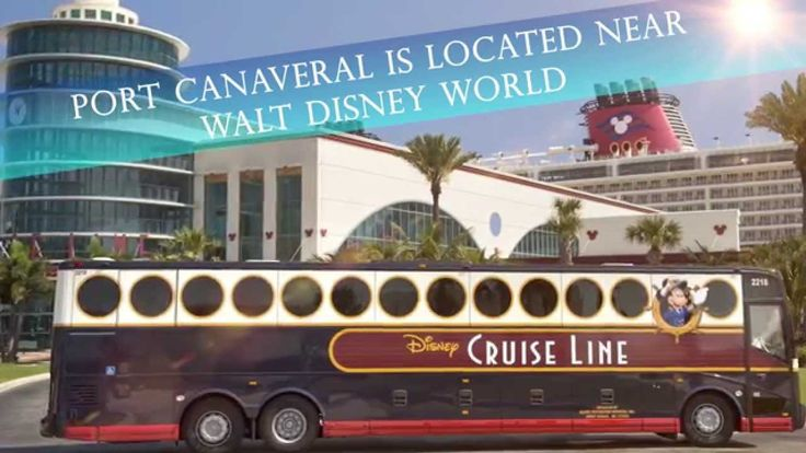 Disney Vacation by Land & Sea ~ Are you already planning a Walt Disney World Resort vacation? Extend the magic with a Disney Cruise Line voyage and experience the best of Disney – by land and by sea! www.ourlaughingplace.com