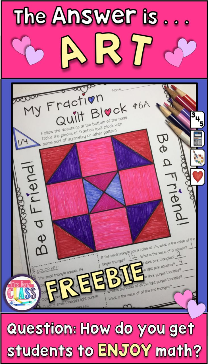 worksheet Teaching Fractions 17 best ideas about teaching fractions on pinterest reinforcing math fraction skills with art students will love this fun project while also