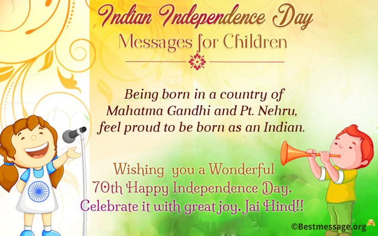 Happy Independence Day 2016 wishes, greetings and messages to your Children