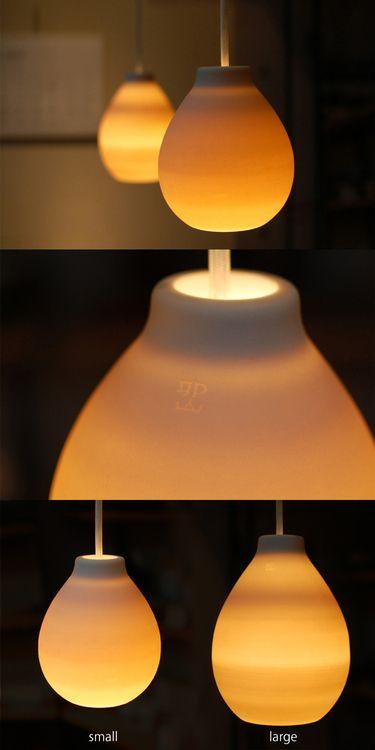 TOU-LIGHTsmall陶ライトスモール陶器の照明信楽焼ペンダントランプ:【RCP】
