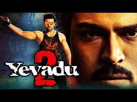 Yavedu Movie in Hindi | Ram Charan Movie | New Latest South