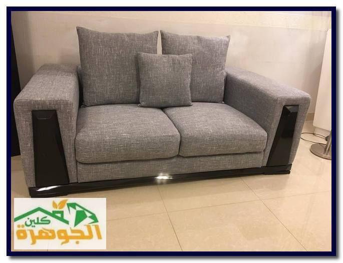 شراء اثاث مستعمل السويدي Furniture Sofa Home Decor