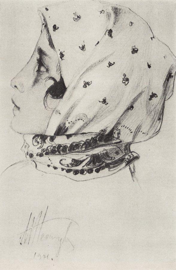 Нестеров М.. Голова девочки. 1901