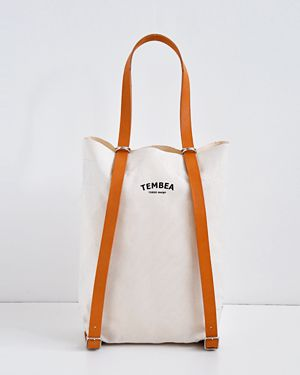 Inventory Magazine - Inventory Updates - Tembea SchoolBag. (A good way to do the handles on a backpack) #bags.