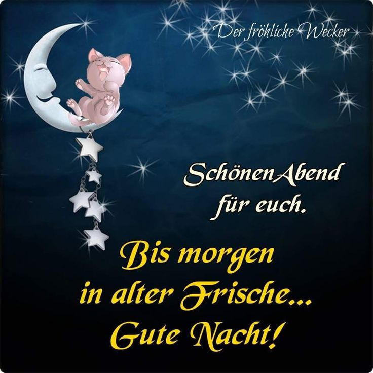 Guten Abend Gute Nacht Bilder