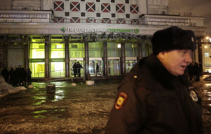 A blast injured several shoppers late Wednesday, Russian news agencies reported.