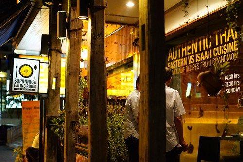SUPANNIGA EATING ROOM 160/11 Soi Sukhumvit 55 (Thonglor), Between Thonglor Soi 6 & 8, Klongton-Nua, Wattana, Bangkok 10110 Tel: +66 (0) 2714 7508