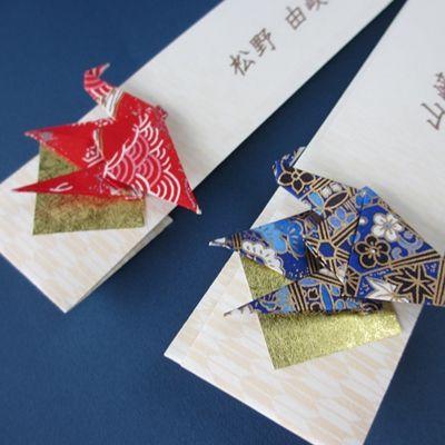 〈オーダー〉折り鶴の箸袋席札の画像