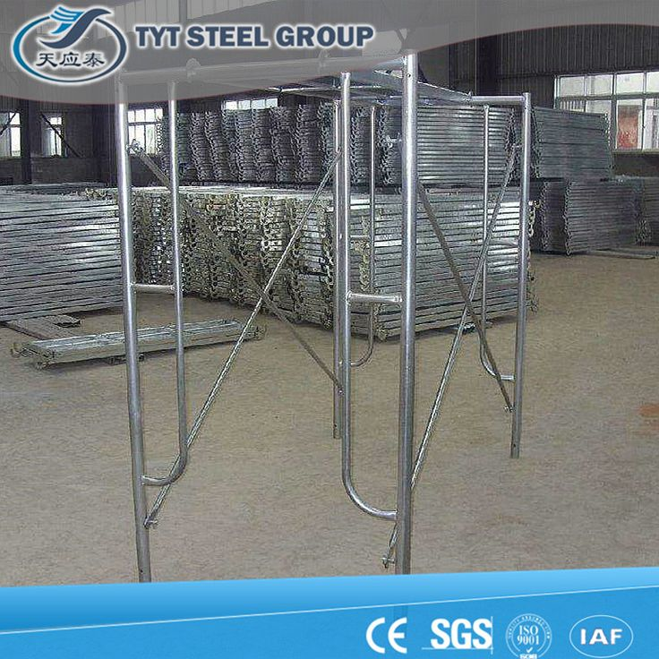 whole sale scaffolding steel plank frame system with factroy price