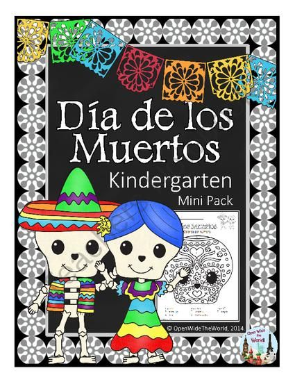"Day of the Dead Dia de los Muertos Spanish Dual Language Kindergarten Mini-Pack from Open Wide the World on TeachersNotebook.com -  (26 pages)  - SPANISH Dual Language Immersion ""D�a de los Muertos"" Day of the Dead Kindergarten Mini-Pack. No English on student pages!"