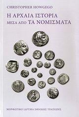 Η αρχαία ιστορία μέσα από τα νομίσματα Σκοπός του είναι να δείξει πώς ο χαρακτήρας, οι τύποι και η συμπεριφορά των νομισμάτων σχετίζονται με σημαντικά ιστορικά θέματα και να παρουσιάσει τους βασικούς τρόπους προσέγγισης της νομισματικής μέσα από τα πλέον σαφή παραδείγματα. Το βιβλίο καλύπτει την περίοδο από τις απαρχές της νομισματοκοπίας, λίγο πριν ή λίγο μετά το 600 π.Χ., μέχρι την εποχή του Διοκλητιανού. Όπου κρίθηκε αναγκαίο, γυρίζει ακόμα πιο πίσω στο χρόνο για να εξετάσει την ιστορία…