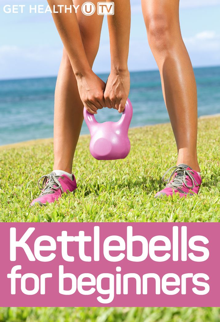If you're new to kettlebell training, this quick kettlebell for beginners tutorial will show you what to expect in Amy Dixon's kettlebell workouts. The kettlebell is a unique piece of equipment that Russian athletes have been using for centuries to make basic exercises more dynamic and powerful. If you've been told to never have momentum when exercising, these workouts are the exception—using acceleration and deceleration in the body, kettlebell training helps you condition, tone, and burn…