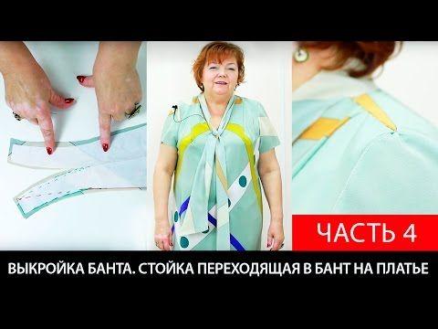 Карман в выворотном или двойном шве Технология пошива кармана без оверлока с красивой обработкой - YouTube