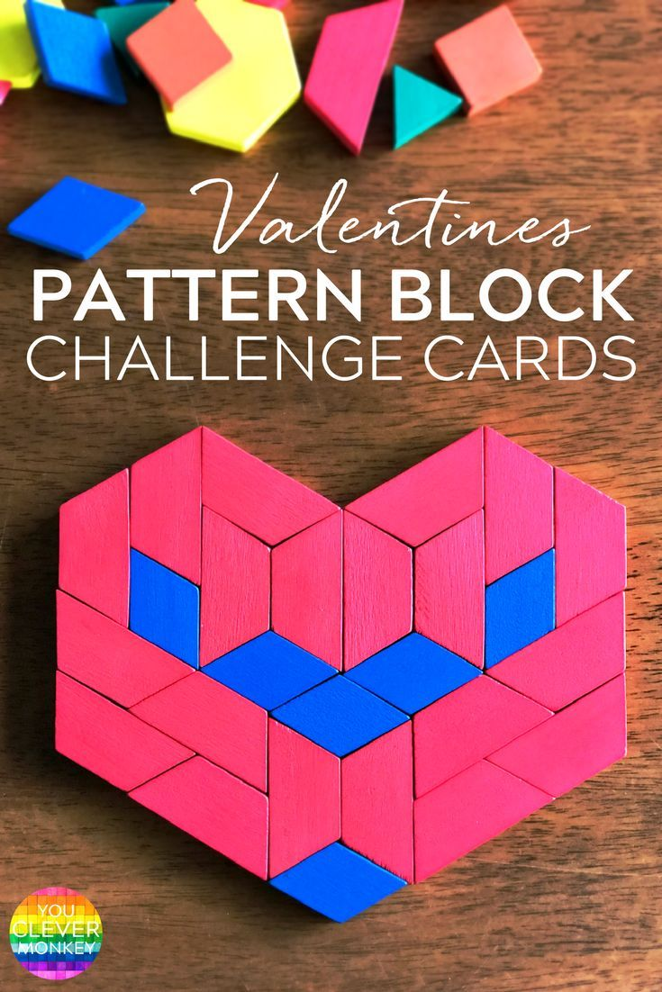 Valentines Pattern Block Challenge Cards | you clever monkey