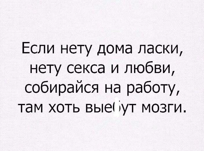 ВЕТЕР - Google+