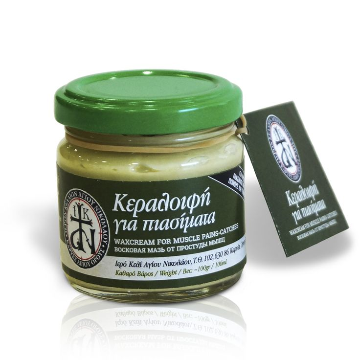 Wax cream from Mount Athos that is particularly effective in cases of colds, catches and muscle colds. Relieves muscle aches and joint pain. The essential oils and other ingredients that it contains create a sense of relaxation and wellbeing / Κεραλοιφή Αγίου Όρους για κρυολογήματα, πιασίματα, ψύξεις, μυϊκούς πόνους, πόνους αρθρώσεων και πιασίματα. Χαρίζει αίσθημα χαλάρωσης και ευεξίας.