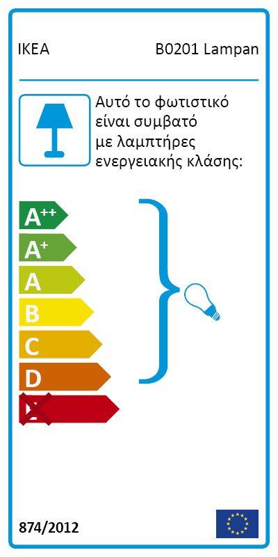 Επιτραπέζιο φωτιστικό   IKEA Ελλάδα