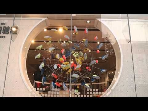 Nike - Beijing window display