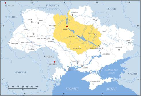 Ukraina (Naddnieprze) – Wikipedia, wolna encyklopedia