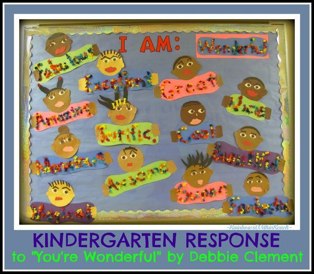 Kindergarten Author Study Bulletin Board: Clement