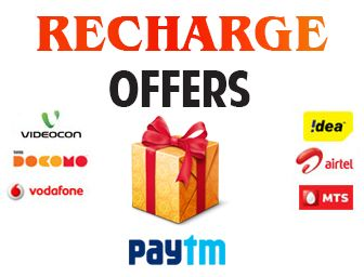 http://freekaamaal.com/deals/paytm-mobile-recharge-offers/