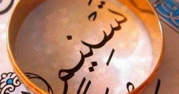 اجمل اسماء البنات الاسلامية 2018 اسماء بنات حديثة تهانينا أنت