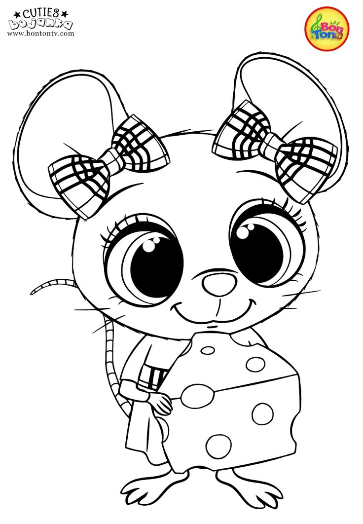 Cuties Coloring Pages For Kids Free Preschool Printables