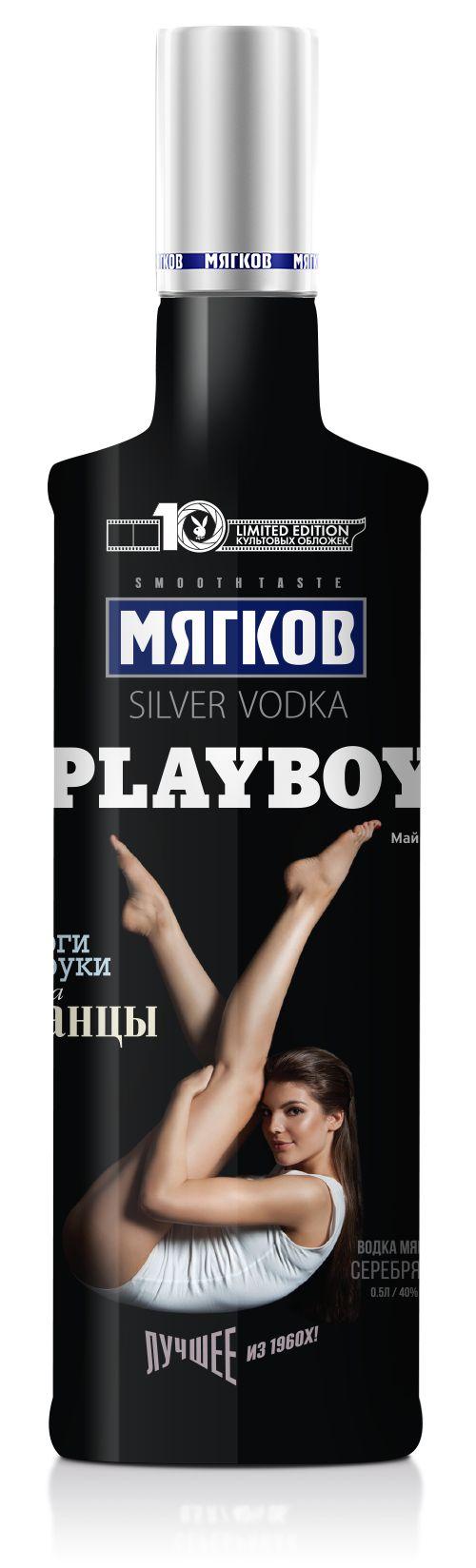 Myagkov Playboy Limited Edition, 1964 year cover remake. Мягков Плейбой Лимитированная серия. Римейк обложки 1964 года. Vodka. Spirits. Водка.