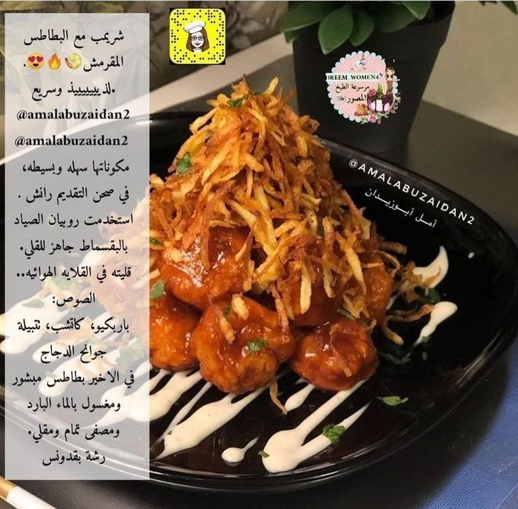Pin By Waad On منوعات Cooking Recipes Healthy Recipes Food