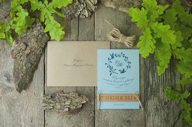 weddinginvitation www.kvdshop.com