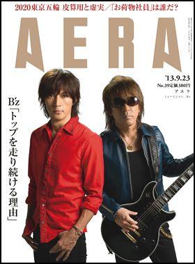B'z AERA