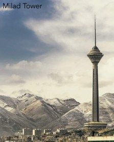 Milad Town, Tehran  What to do when you've two days in Tehran?