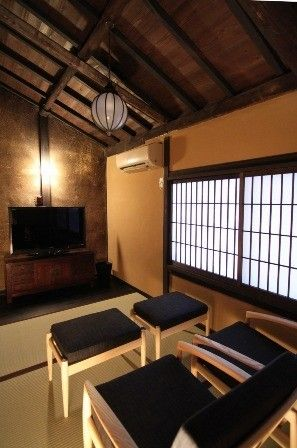 Lounge room / Tatami Bedroom - Kyoto townhome rental