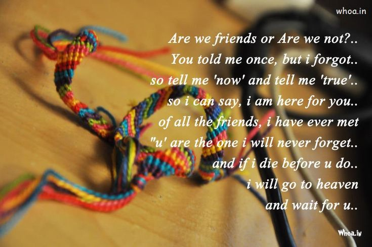 Happy Friendship Day Message