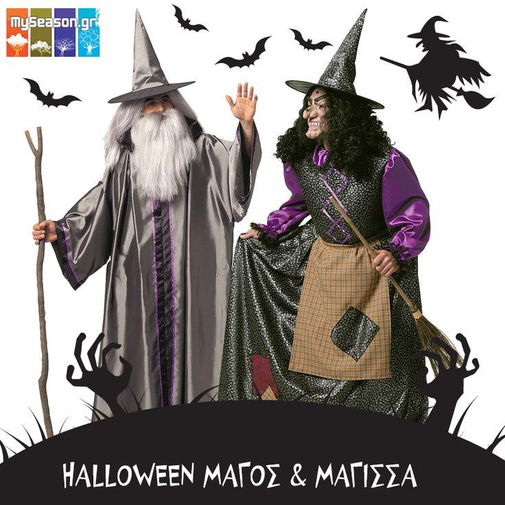 Αποκριάτικη πρόταση για ζευγάρια που θέλουν κάτι το διαφορετικό! Στολές μάγος και μάγισσα από το #MySeason για… μαγικές απόκριες! Μάγος: http://goo.gl/Nz4pQb Μάγισσα: http://goo.gl/97pkdj #costume #costumes #wizard #witch #carnival #apokries #apokries2016 #metamfiesi #stoles #apokriatika #maskes #epoxiaka #karnavali #tsiknopempti #magos #magissa #gandalf #αποκριες #καρναβαλι #μασκα #μασκες #στολη #στολες #μαγος #μαγισσα #αποκριατικα #τσικνοπεμπτη