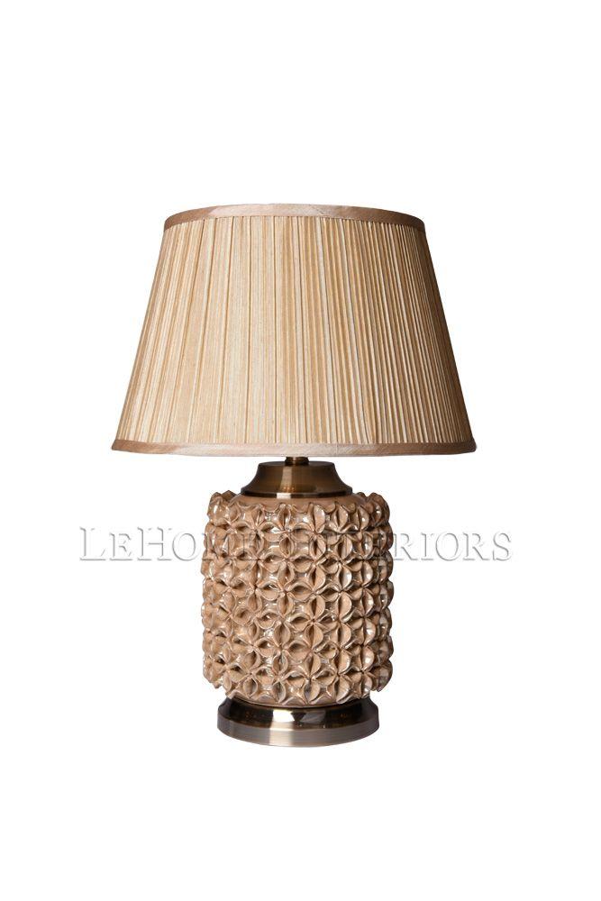 Лампа настольная  F237