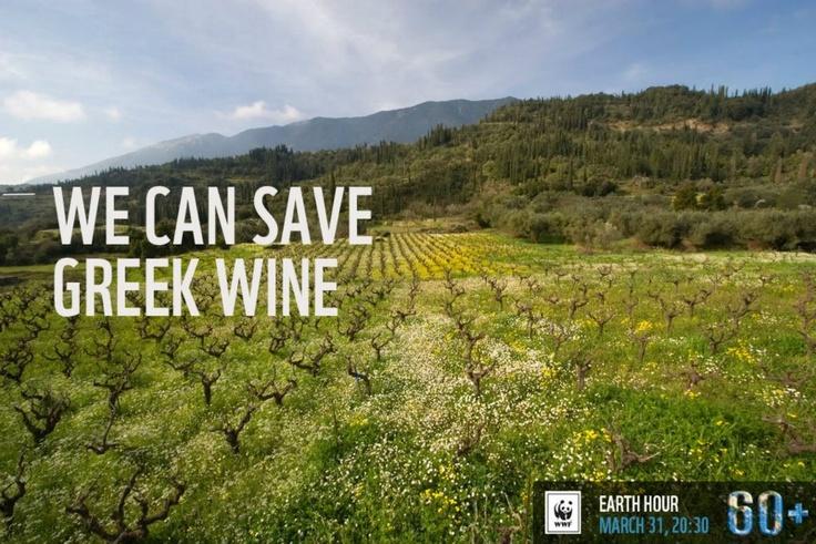 We Can Save Greek Wine