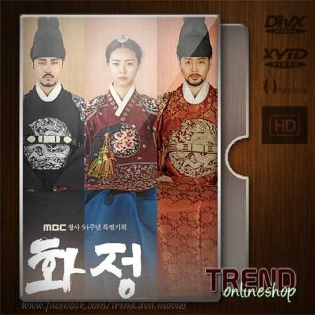 Hwajung (2015) / Cha Seung-Won, Lee Yeon-Hee / Action, Romance, Mystery | 2 disk, 30 eps, sub ind | #trendonlineshop #trenddvd #jualdvd #jualdivx