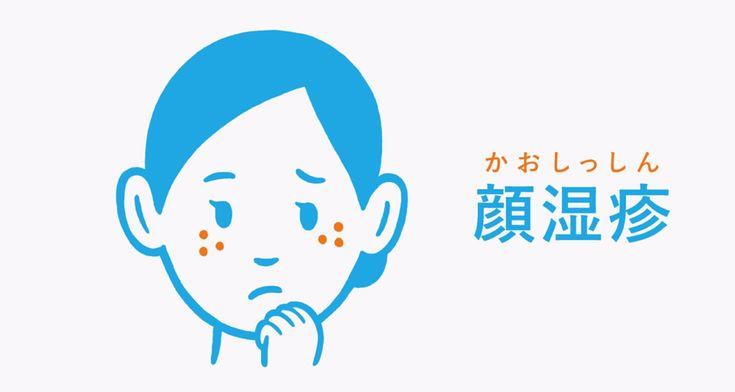 #illustration Noritake - IHADA