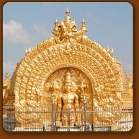 srirangam Thanga Vimanam