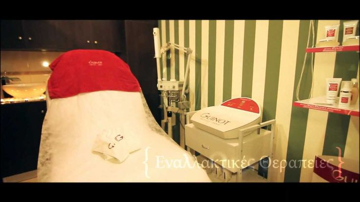 If you desire an ultimate relaxation then visit Green Care Spa at www.greencarespa.gr