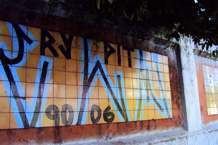 Os muros do Cemitério S.Paulo foram oferecidos aos artistas de rua.