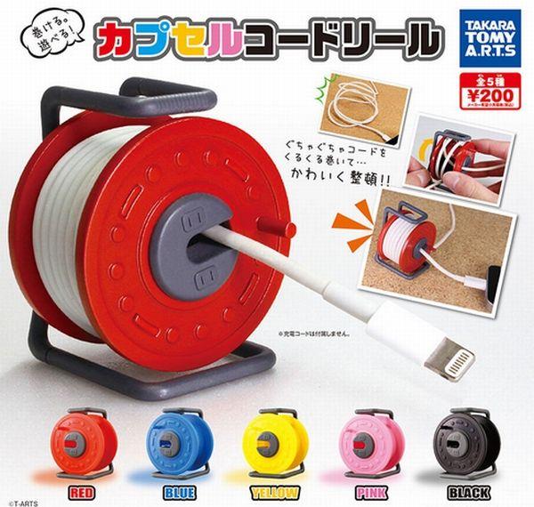 ミニサイズだけどlightningも巻ける カプセルコードリールが発売へ ライブドアニュース Tomy Toys T Art