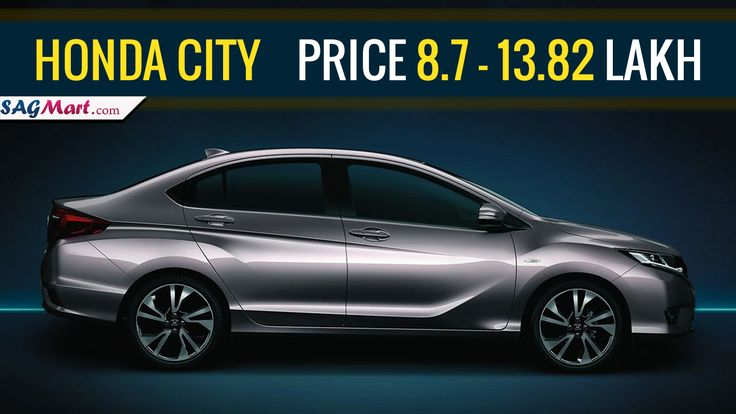 Honda City 2017 price in India Rs. 8.70L - 13.82L. Check all Upcoming Cars Models, on road price, reviews, variants & photos. Read about specs, features, colours and much more.. #hondacity2017 #newhondacity2017 #hondacity