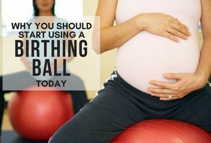 how to use birthing ball to help induce labor
