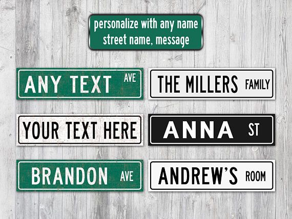Street Sign Print Family Name Gift Personalized Sign
