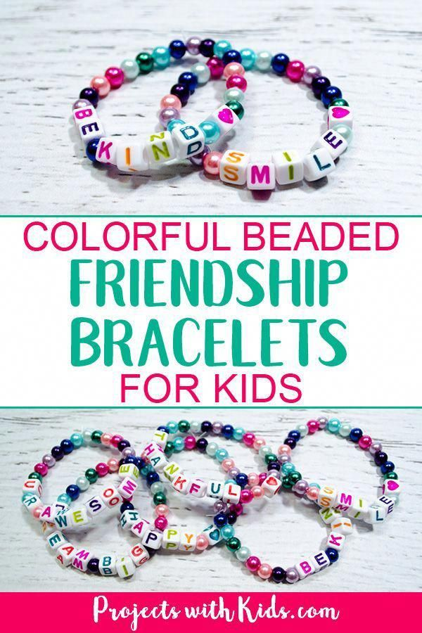 7a5455c25bacb3 Kids will love making these colorful beaded friendship bracelets for their  friends. These beaded bracelets are super easy to make and kids will have  fun ...
