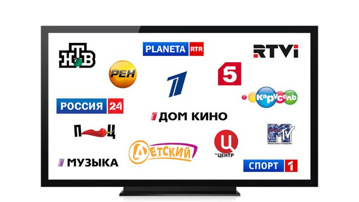 Spice Up Your Live with Over 150 Live Russian-Language Channels