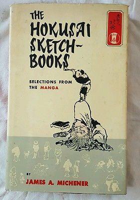 James A Michener Comic Cartoon Japanese Hokusai Sketch Manga 1st  1958 DJ