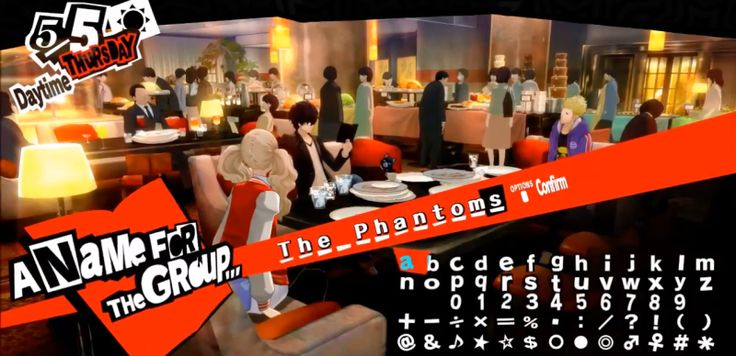 Persona 5 Players Are Having Some Fun With Team Names